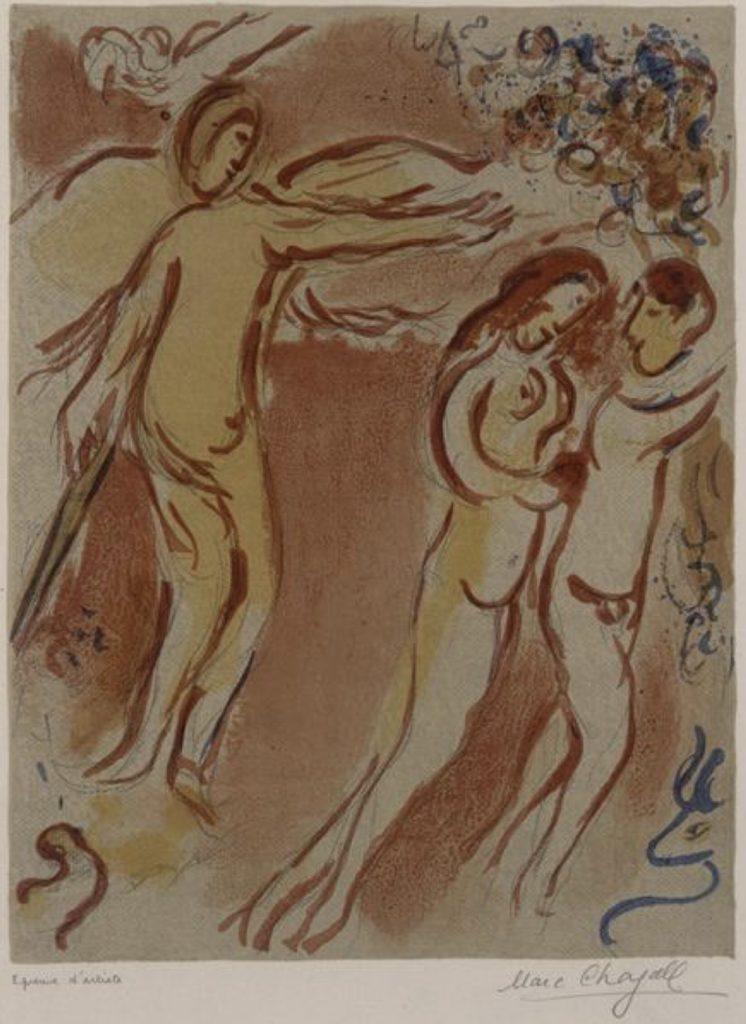 Adam et Ève expulsés du Paradis par Marc Chagall