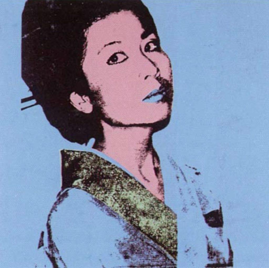 Kimiko par Andy Warhol