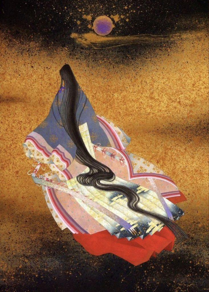Toshiaki Kato